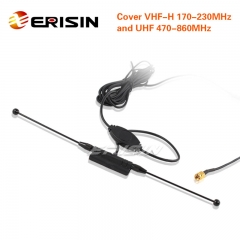 Erisin ES097S In Car Detachable Digital TV Antenna Aerial Amplifier SMA Plug for DVB-T