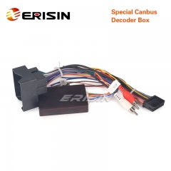 Erisin F001-KD Special Can-bus Adaptor Decoder for our Ford Car DVD Player for ES7766FB ES7566FB